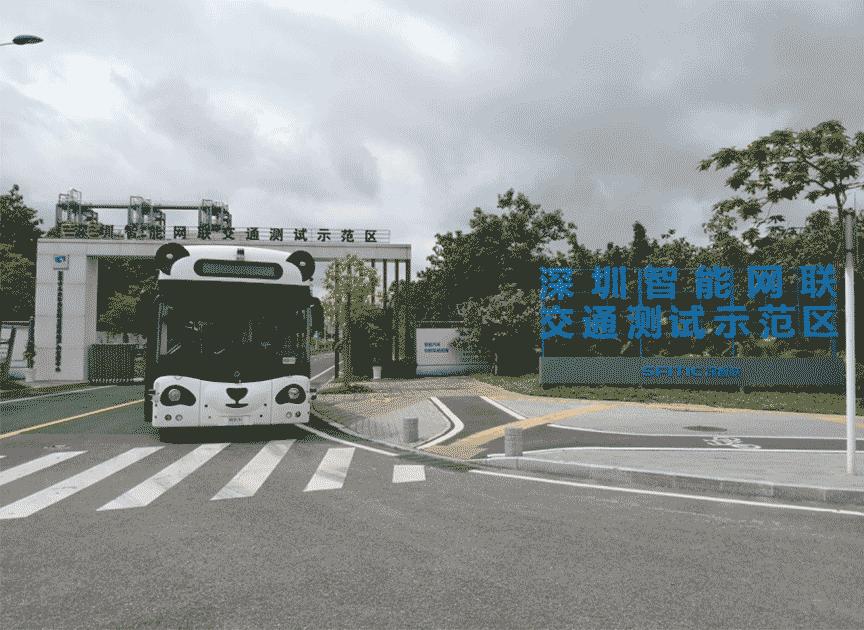 深兰科技熊猫智能公交车.png